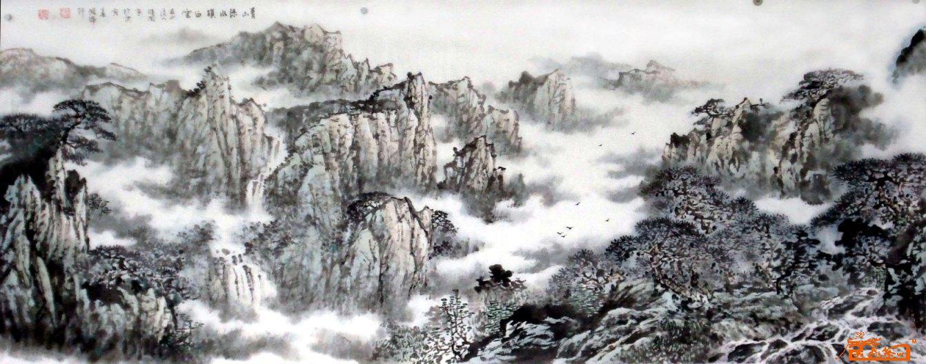 青山绿水锁白云